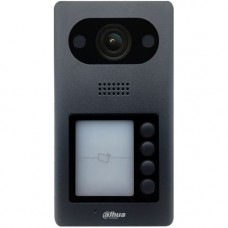 Post exterior videointerfon Dahua VTO3211D-P4, Camera HD 2MP, Cititor, 4 butoane acces, IP65, IK08
